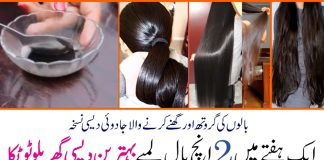 Homemade Oil for Quick Hair Growth to Get Longer Hair
