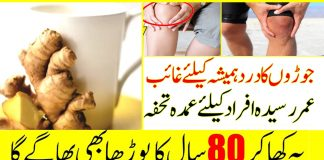 How to Get Relief from Knee & Joint Pain with this Drink