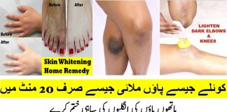 How to Whiten Dark Hands & Feet in 3 Days Only Home Remedy