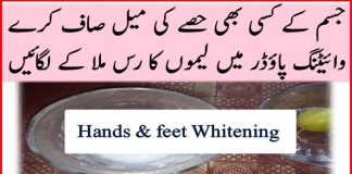 How to Whiten Dark Hands & Feet with this Home Remedy