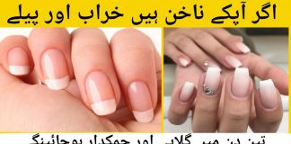 Grow Long Nails in 2 Days Only Home Remedy that Works 100%