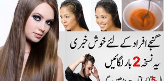 Homemade Remedy for Baldness Treatment that Works 100%