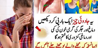 Homemade Remedy for Iron Deficiency Cure that Works 100%