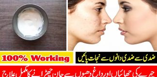 How to Do Facial for Dark Spots Removal Naturally Fast