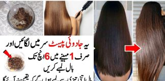 How to Grow Long & Healthy Hair with Home Remedy