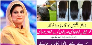 How to Make Oil to Grow Long Hair Homemade Remedy