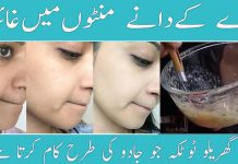 How to Reduce Acne Scars & Get Glowing Skin | Home Remedy