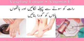 Lotion for Hands & Feet Whitening Instantly How to Make