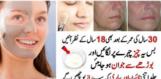 Skin Tightening Mask to Get Younger-Looking Skin How to Make